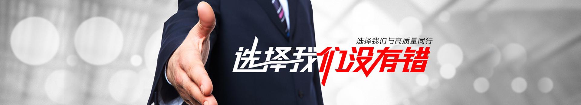江苏建民工具有限公司